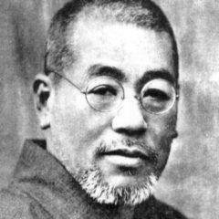 Mikao Usai